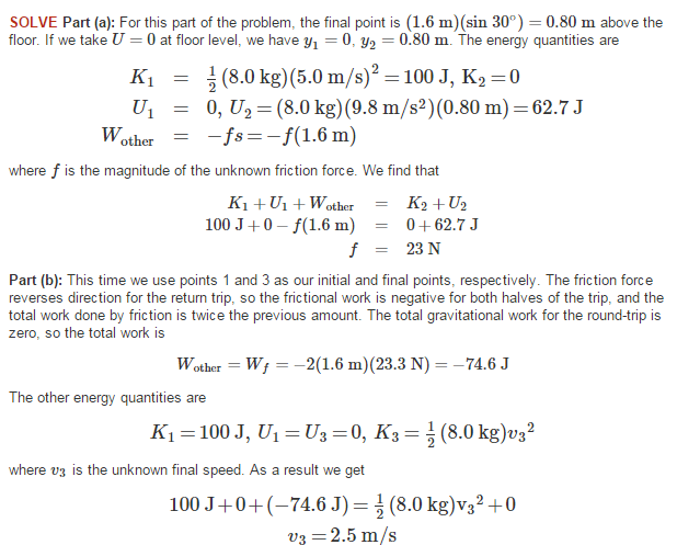 force and initial velocity essay How to calculate velocity  if the initial velocity was 2 m/s, then the final velocity is 52 m/s  calculate force how to  calculate mass.