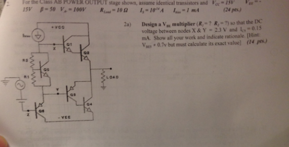 Design a multiplier (R1 = ? R2 = ?) so that the D