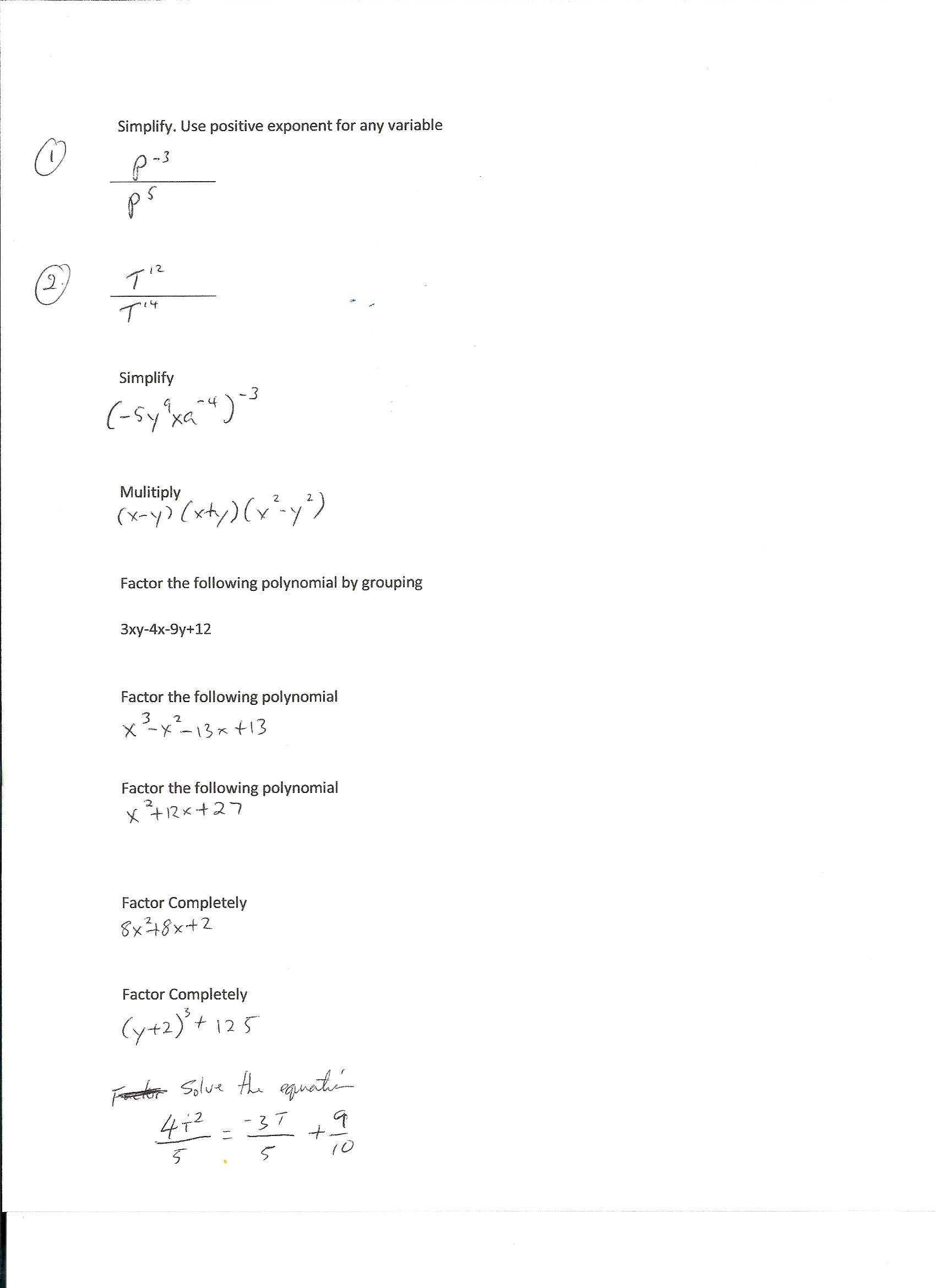how to find the exponent variable