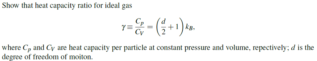 heat capacity ratios for gases essay View essay - heat capacity ratio of gases from chm 335 at rhode island abstract in this experiment, the heat capacity rations of argon, a monotomic gas, and nitrogen.