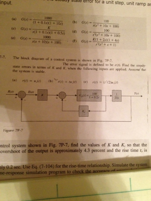 steady state error in control system pdf