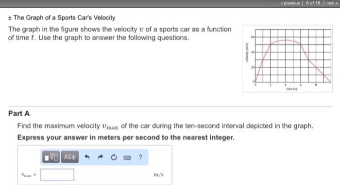 how to find maximum velocity on a velocity time graph
