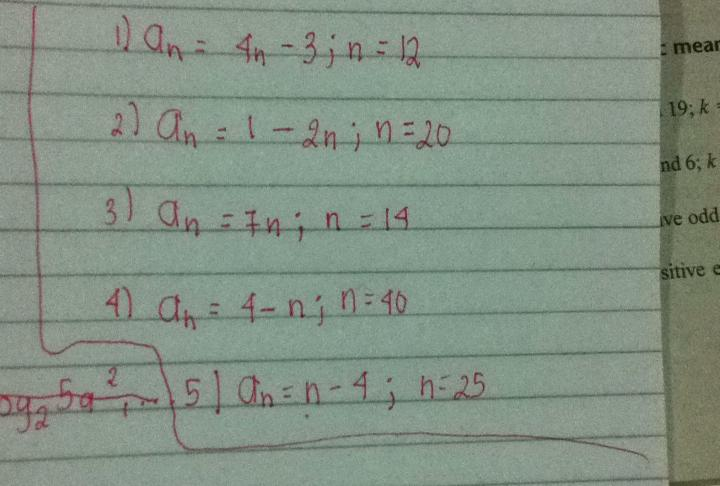 Homework help nth term