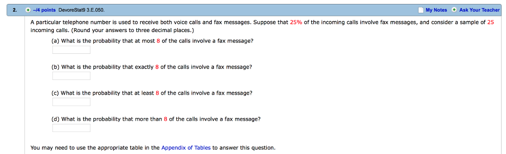 fax message example