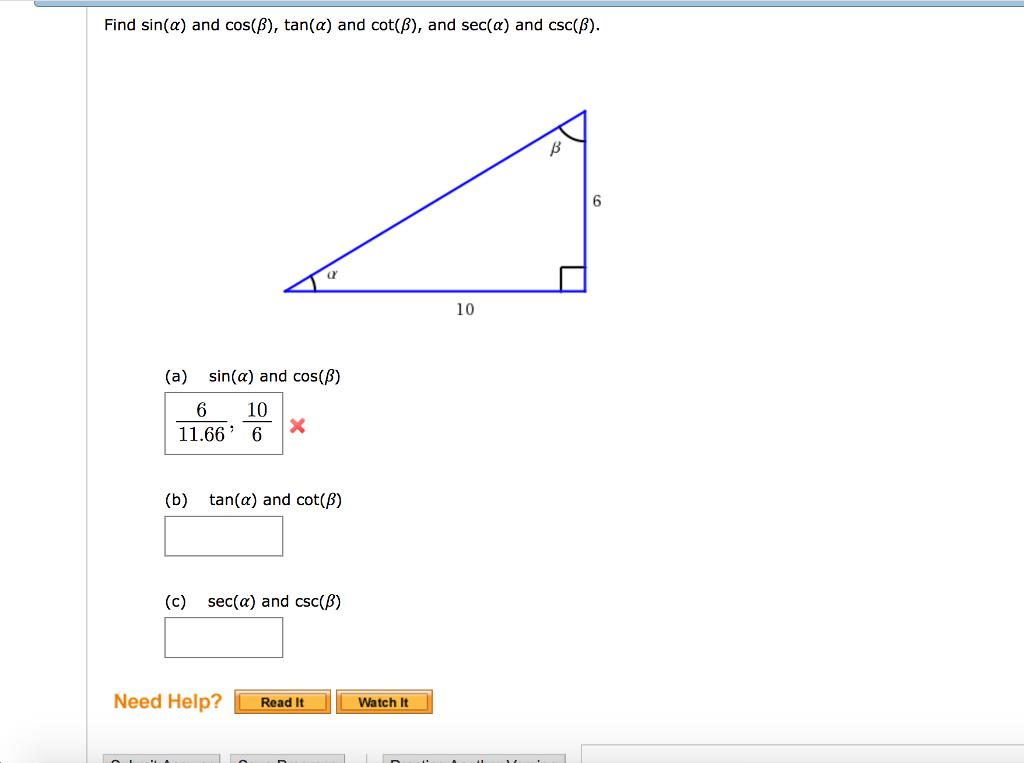 Trigonometry homework help