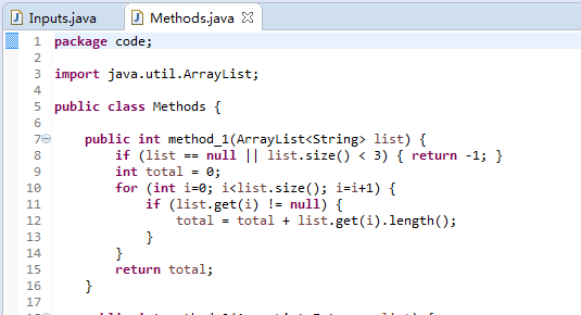 how to call an arraylist in a class in java