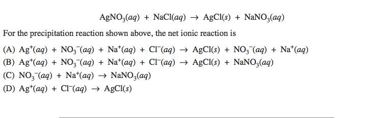 k2cro4 agno3 قم بوزن koh + kno3 + cr2o3 = k2cro4 + kno2 + h2o معادلة كيميائية أو تفاعل باستخدام هذة الآلة الحاسبة.