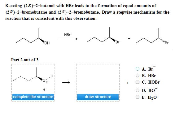 Synthesis of 1-bromobutane (butyl bromide; n-butyl bromide)