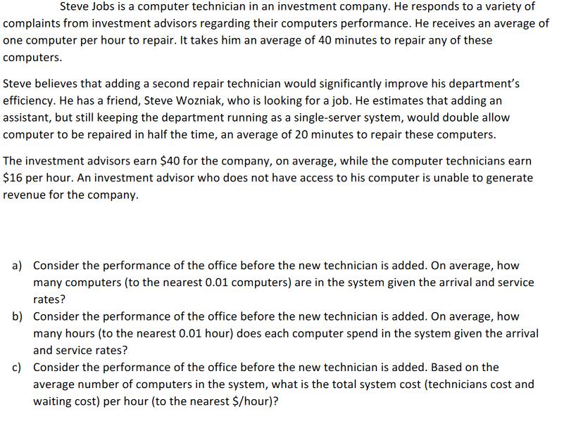 Complaints Job Performance