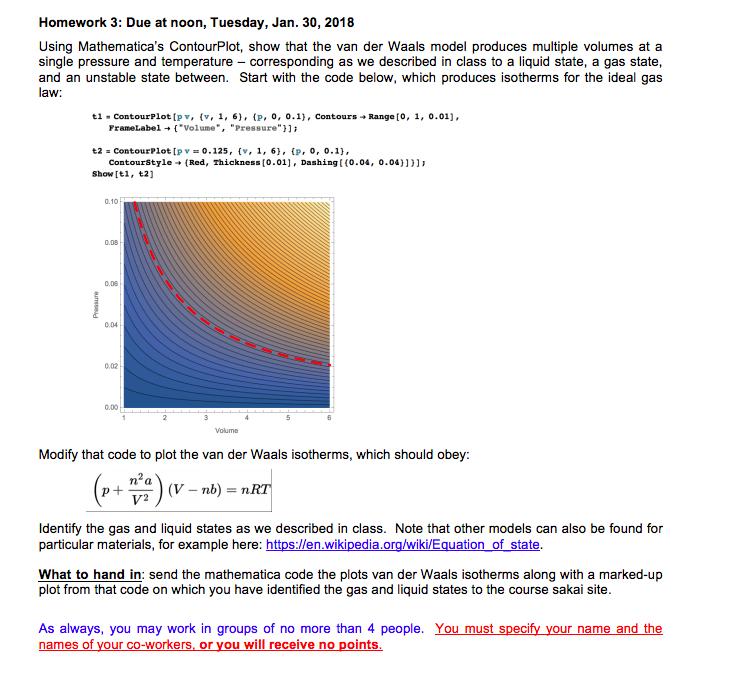 Математика 4 класс википедия