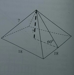 Solved You Have To Design A Roof In The Shape Of A Pyrami Chegg Com