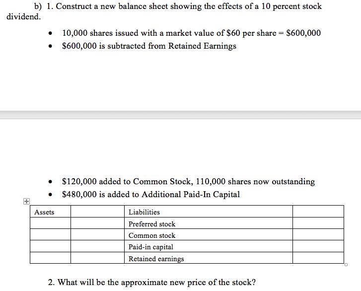 new balance stock price