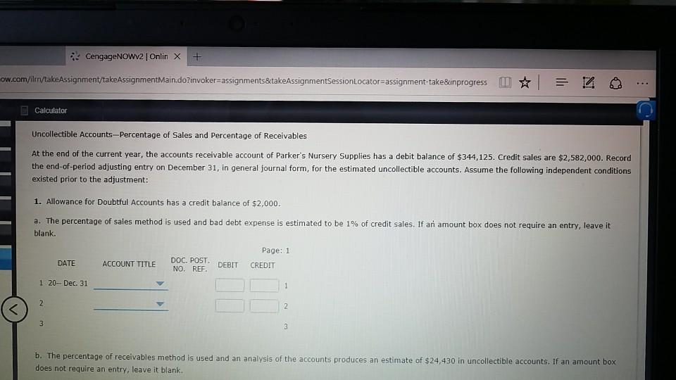 advantages of computer essay ventures