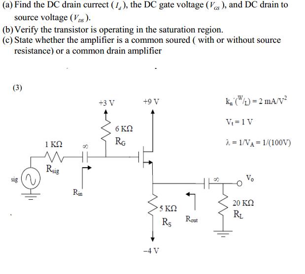 how to get dc voltage source