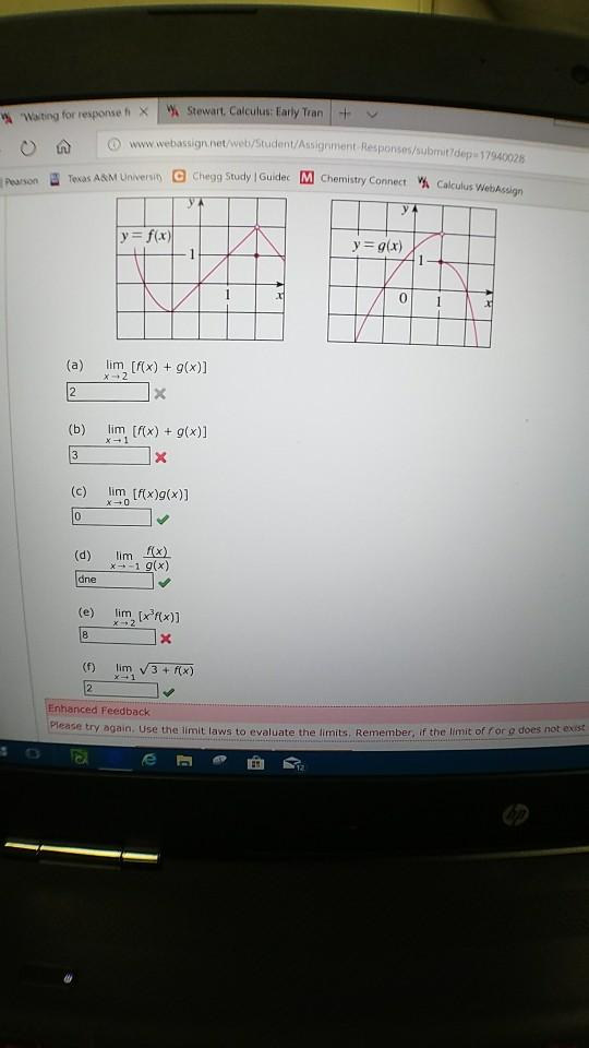 Solved: 嘴
