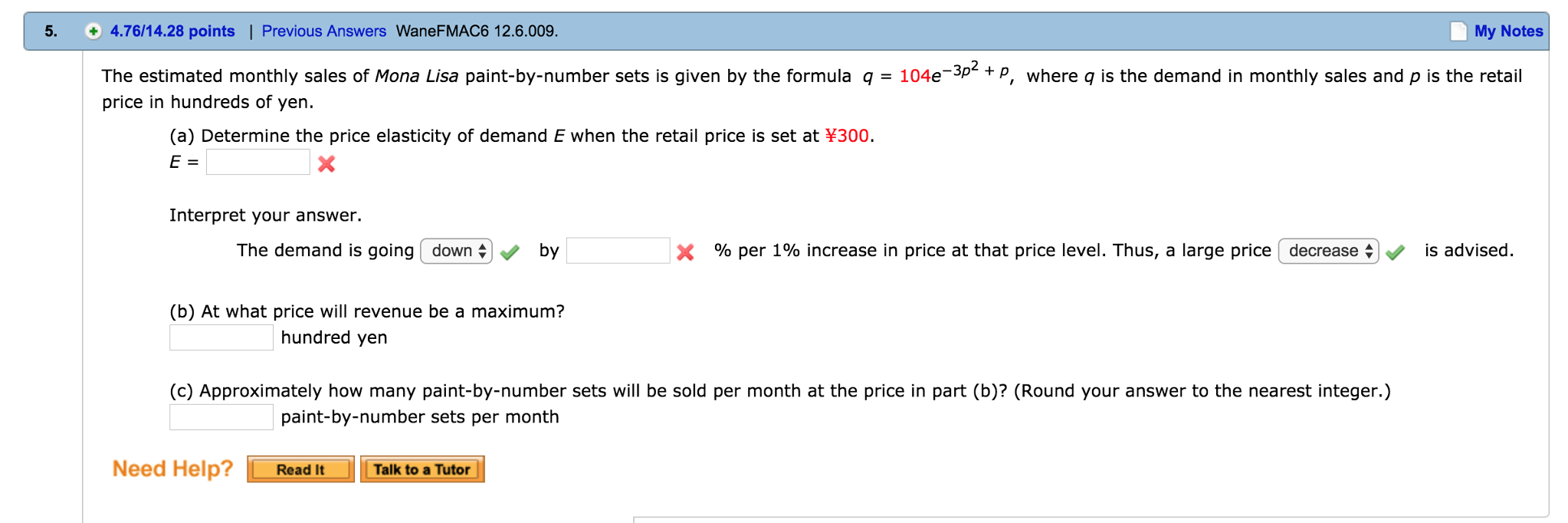 ffbeb72118ae2 Question  The estimated monthly sales of Mona Lisa paint-by-number sets is  given by the formula q   104e -3.
