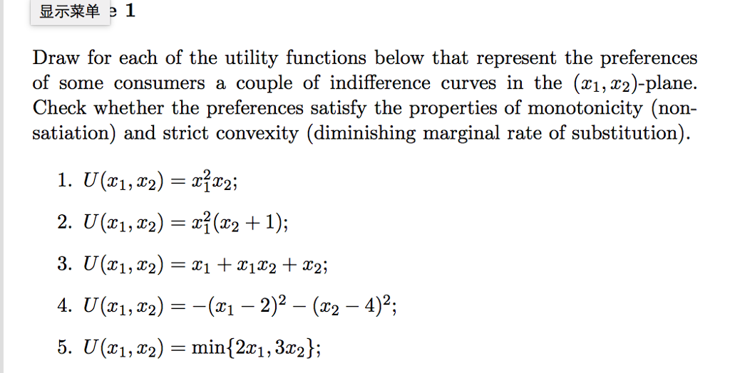 marginal rate of substitution utility function