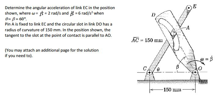 how to solve for angular acceleration