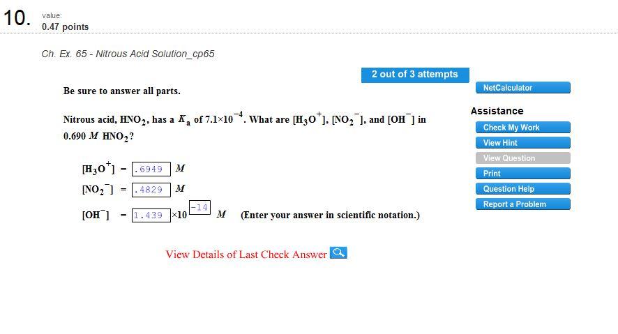 solved nitrous acid hno2 has a ka of 7 1x10 4 what ar