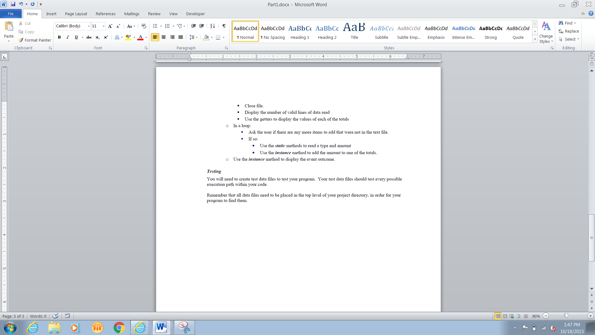 essay on my favourite vehicle car