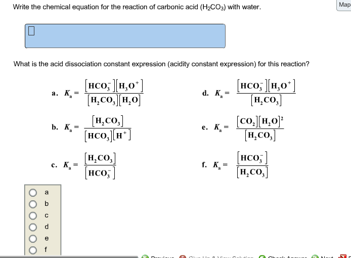 Solved: Map Write The Chemical Equation For The Reaction O ... on map system, map line, map data, blood pressure, pulse pressure, map scale, map distance, human body temperature, map calculator, heart rate, map figure, intracranial pressure, map material, map formula, map model, map statistics, map symbol, map area, map table, map example, korotkoff sounds, map ratio, map math, pulmonary artery pressure, map pattern, map graph,