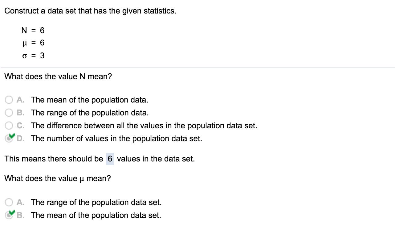 how to make a data set