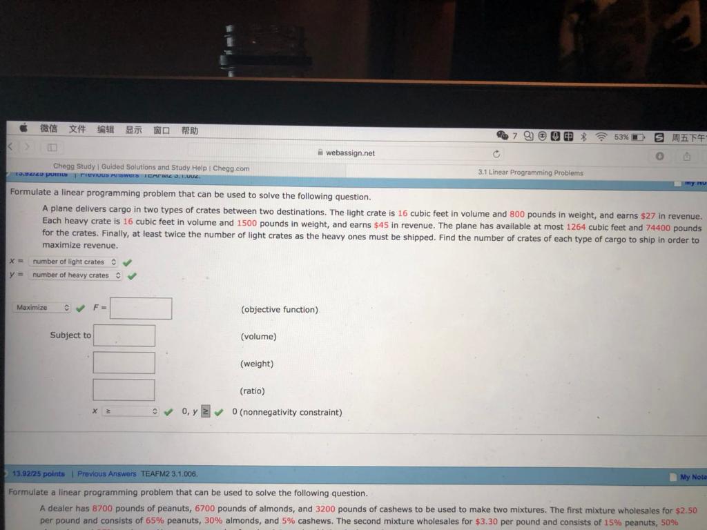 Solved: ?? ?? ?? ?? ?? ?? ? Webassign net O D Chegg Study