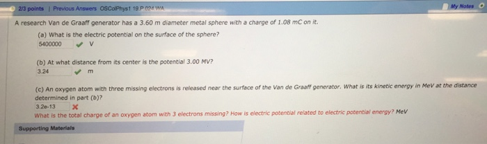 A research Van de Graaff generator has a 3.60 m di
