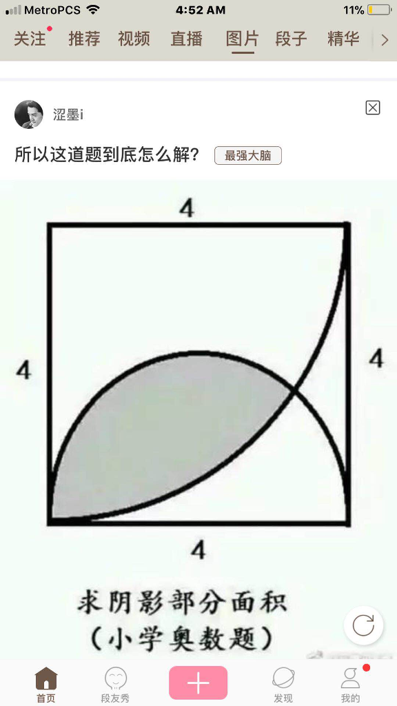 Solved: This Is An International Mathematical Olympiad Que