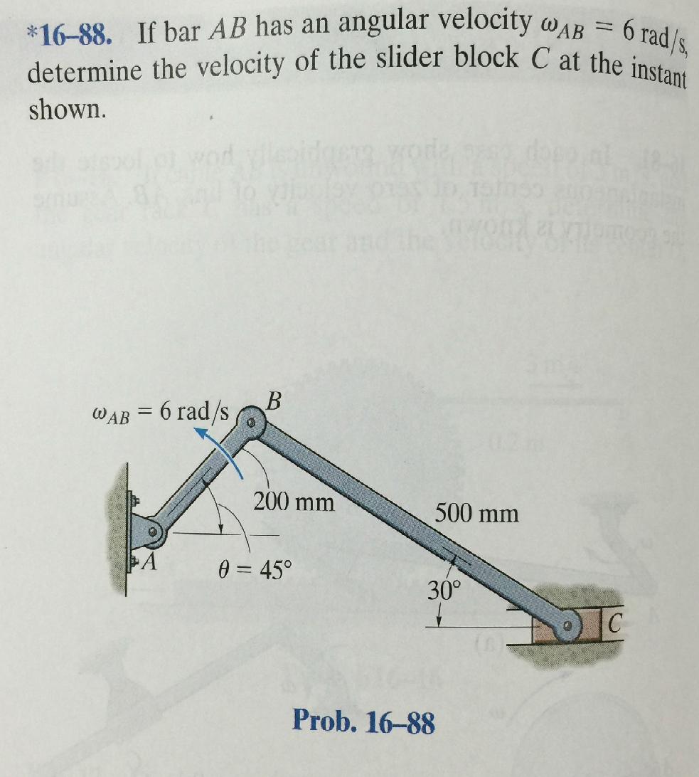 Angular 6 Slider