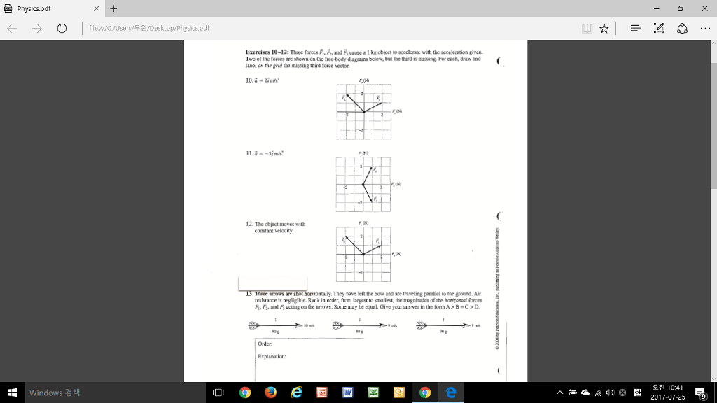 Solved three forces f vector1 f vector2 and f vector3 physicspdf file cusers ccuart Choice Image