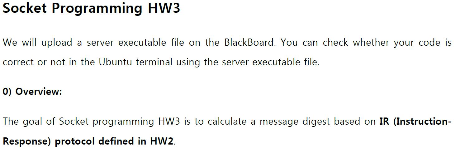 Socket Programming HW3 We Will Upload A Server Exe