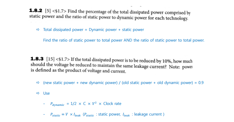 Solved Reference Computer Organization And Design 5th Chegg Com