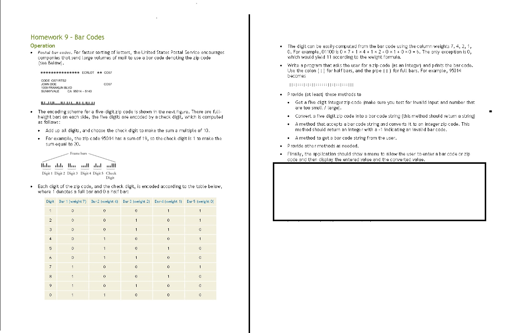computers essay free my hobby