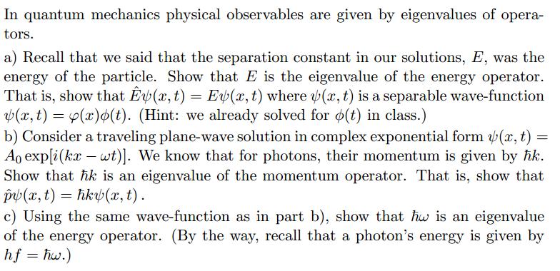 physics key words essay