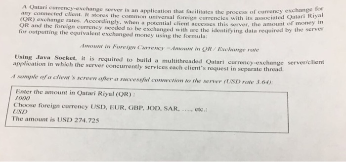 Solved: A Qatari Currency-exchange Server Is An Applicatio