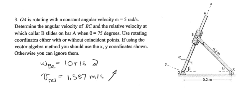 how to solve angular velocity