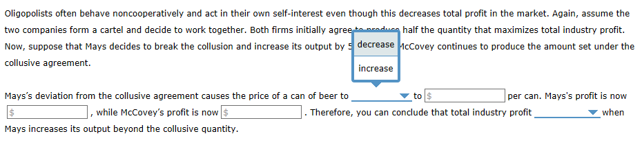 is the beer industry an oligopoly