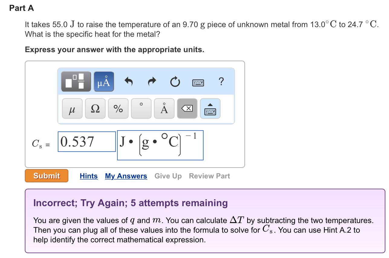 How to raise the temperature 42