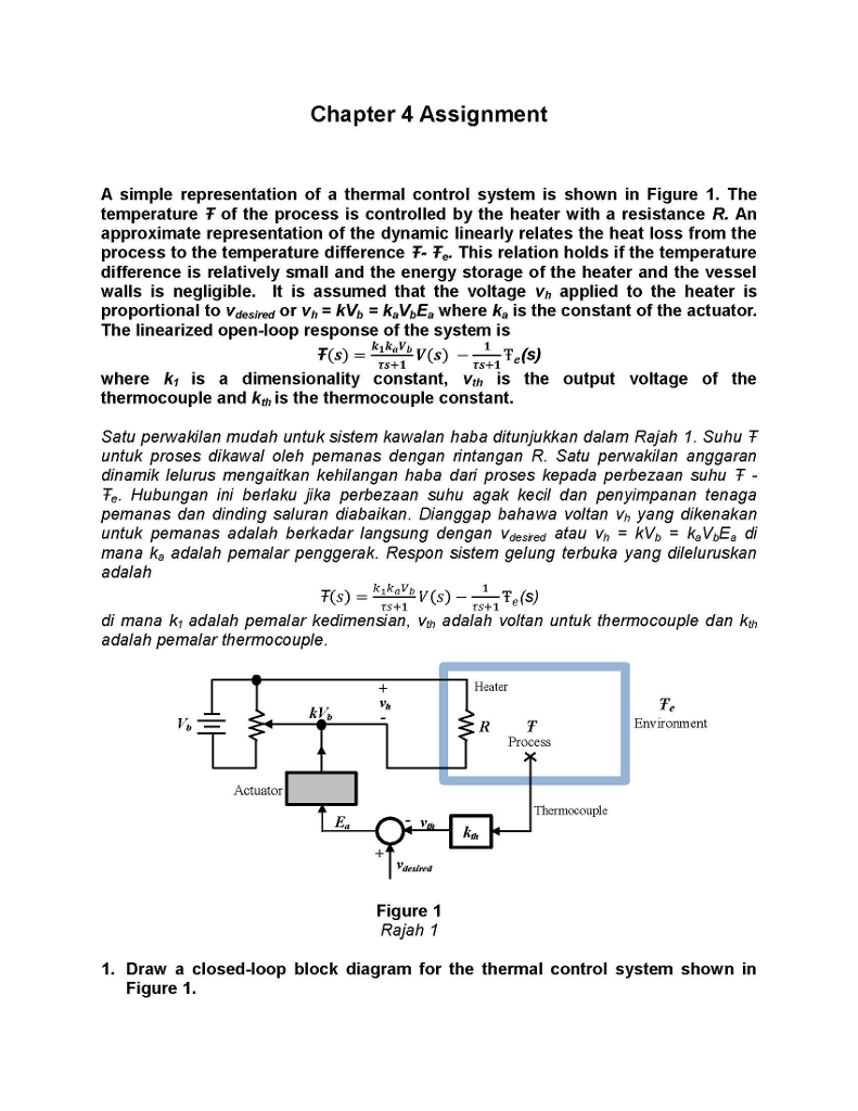 Draw A Block Diagram For The Pressure Control Loop In Figure 1 ...