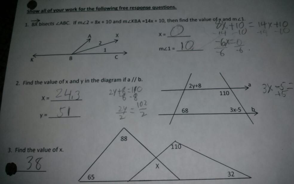 show my homework kba