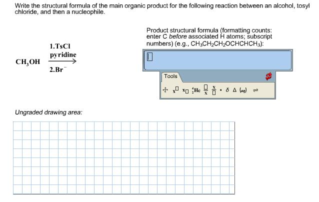 Displayed formulas