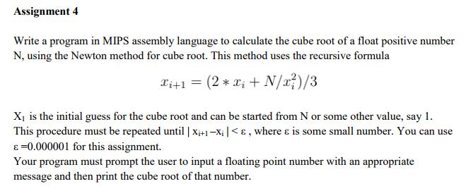 What is assembler programming language like?