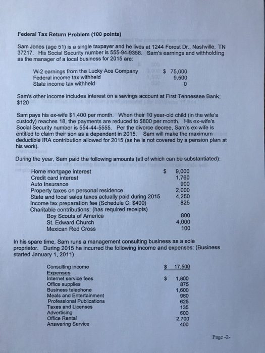 Tennessee jobs tax credit business plan