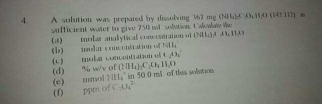 Analytical Chemistry Questions and Answers Online for All
